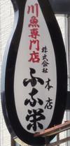 Dsc04594_2